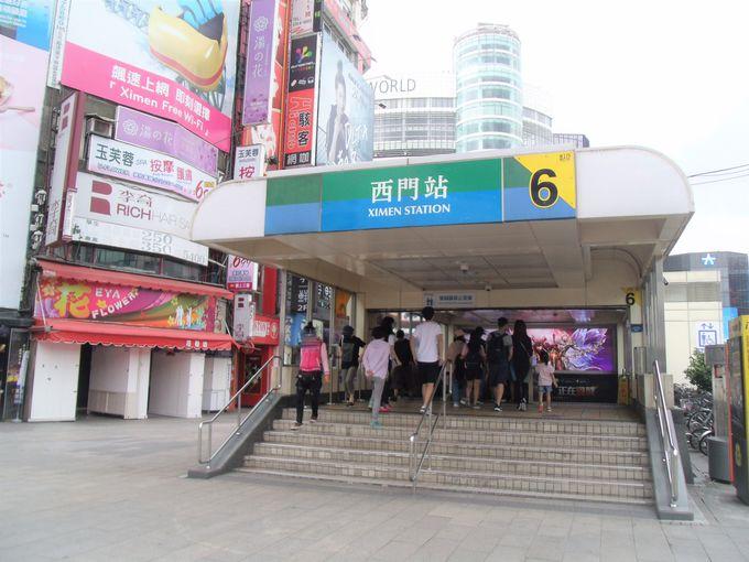 台北MRT西門駅周辺の様子