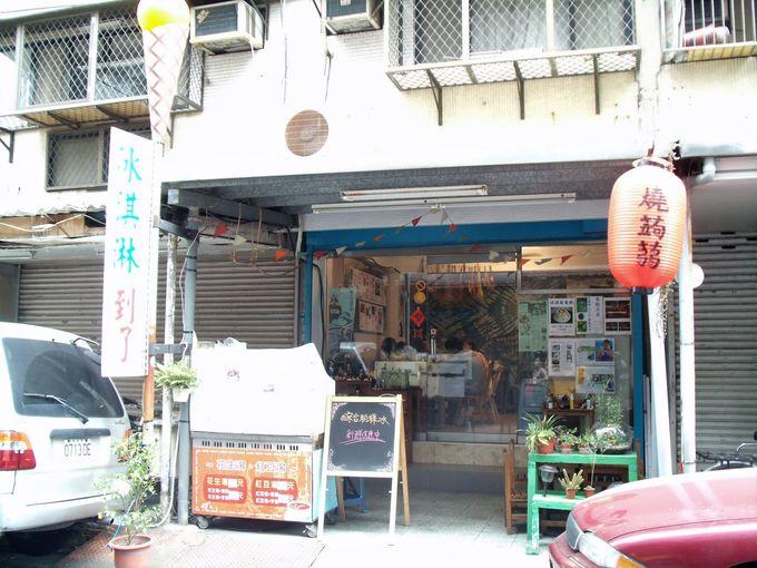 路地裏の人気スイーツ店「來特冰淇淋」