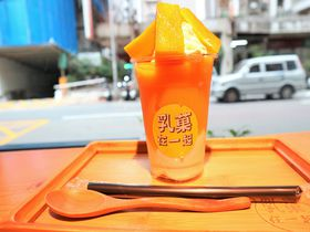 中正紀念堂近くで贅沢フルーツスムージー!台北「乳菓在一起」