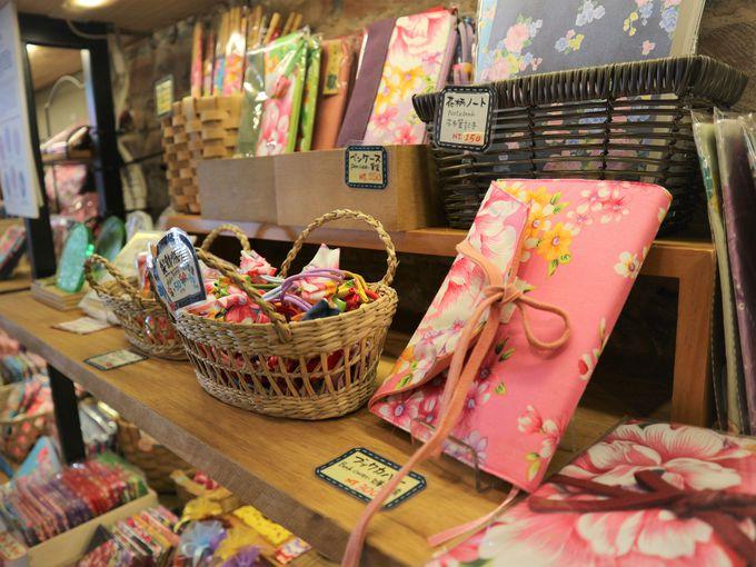 色鮮やかな台湾花布雑貨