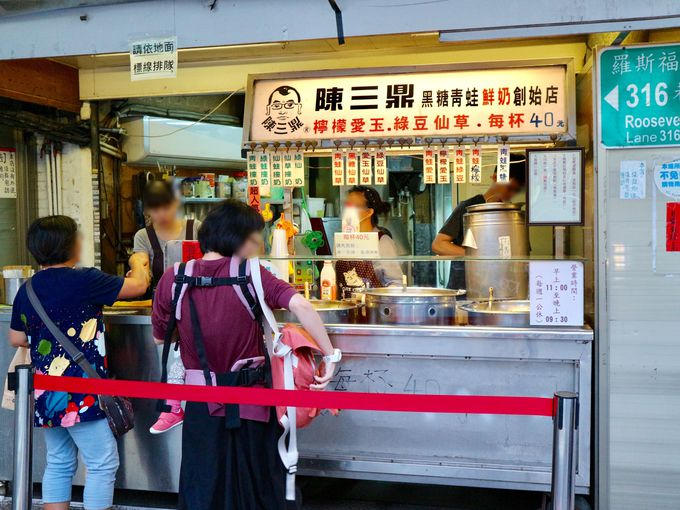 公館夜市の有名店といえば!「陳三鼎」の黒糖タピオカミルク