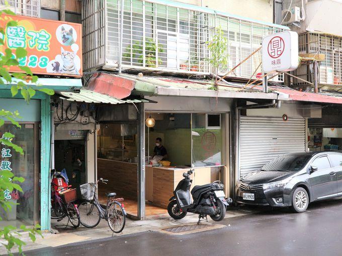 台北MRT南京東路駅から徒歩圏内の朝食店「味鼎蛋餅」