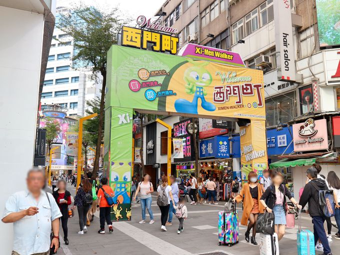 台北・西門町で魯肉飯ならここ!「西門金鋒魯肉飯」