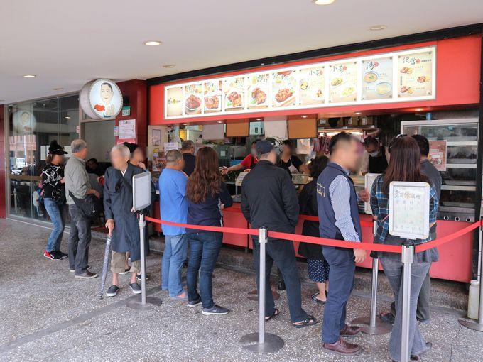 食事時は行列必須!台北の人気豚足料理店「老牌張猪脚」