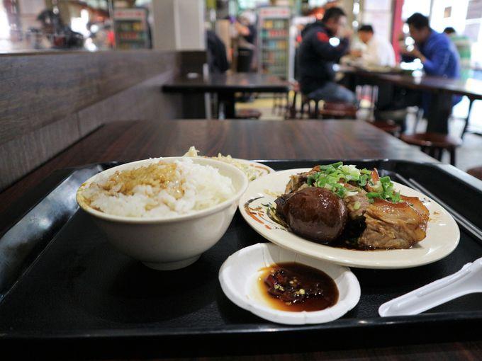 台湾で味わいたい豚足料理!台北「老牌張猪脚」