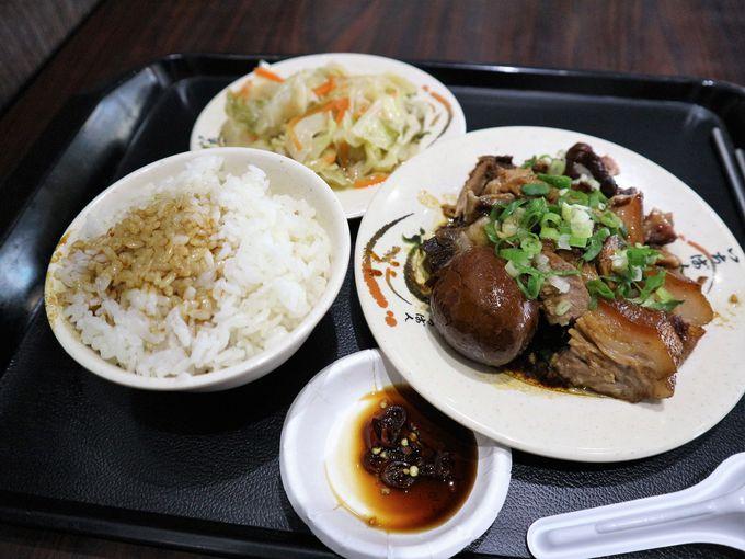 お肉とろっとろ!絶品豚足料理