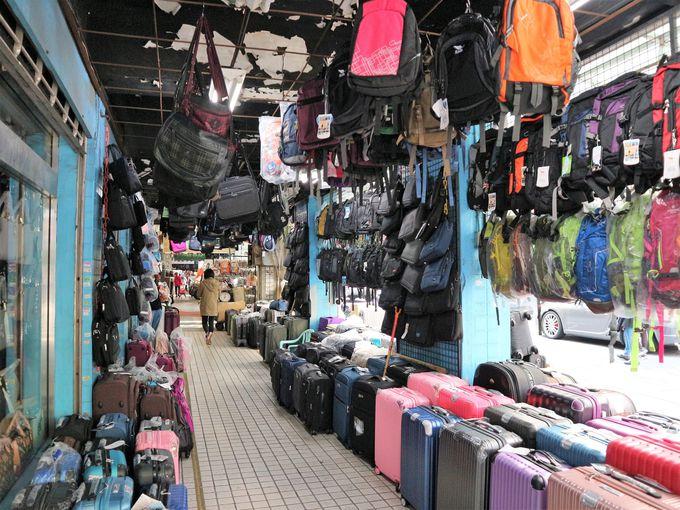 洋服や雑貨、装飾品や手芸用品がプチプラ