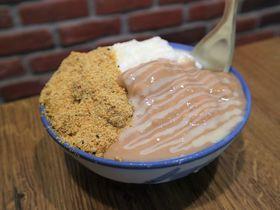 お餅とタロイモたっぷりなミルクカキ氷!台北「來呷甜甜品」
