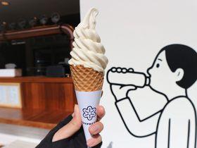 台北・永康街で豆乳スイーツを心ゆくまで「二吉軒豆乳」