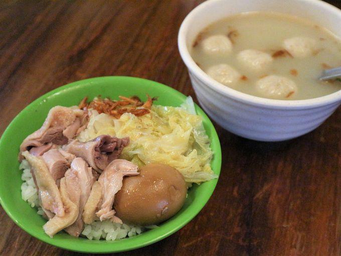 ガチョウ肉ランチやディナーならここ「陳陽鵝肉大王」