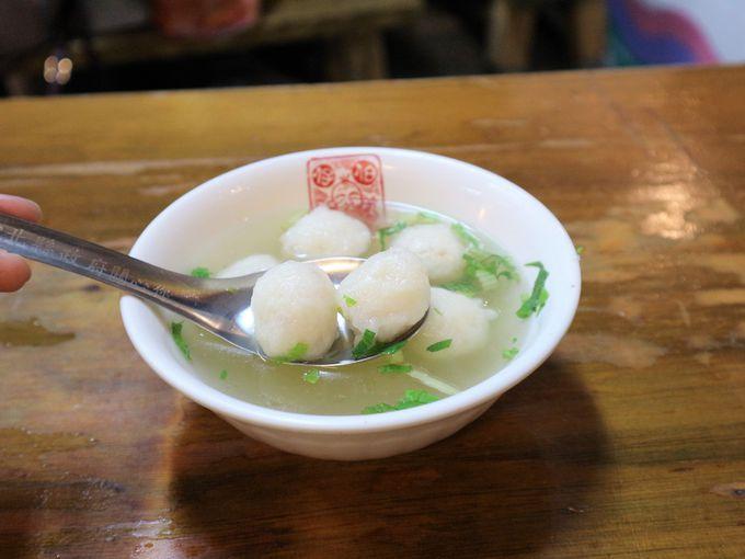 あたたかくてほっとする味!魚のつみれ団子スープ「魚丸湯」