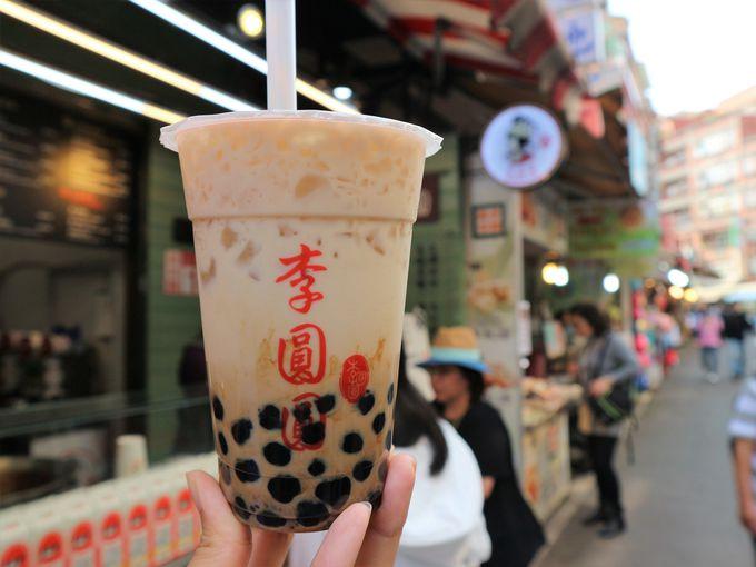 2位 台北/台湾