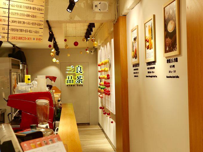 台北・永康街の人気ドリンク店「三良品茶」