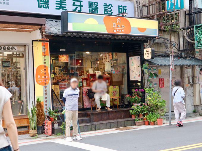 台北MRT東門駅近くの雑貨店「Bao gift」