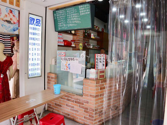 台北MRT龍山寺駅近くのかき氷店「冰雪糖冰舖」