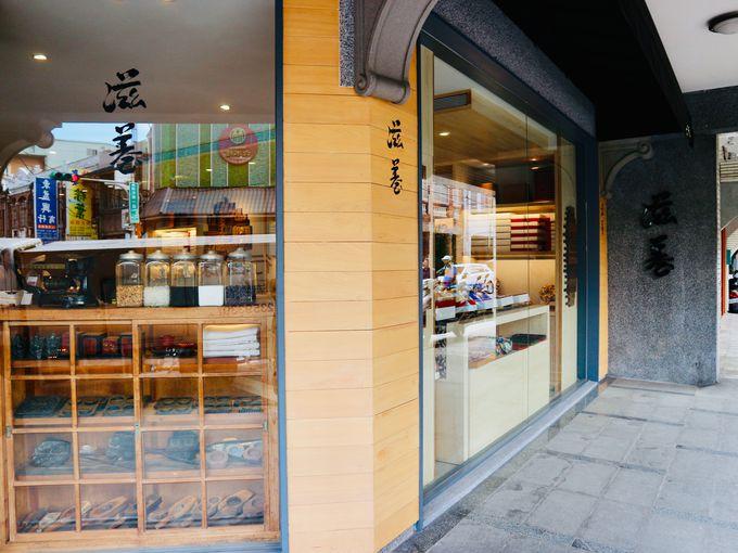 台北の問屋街・迪化街にある和菓子屋さん「滋養製菓」