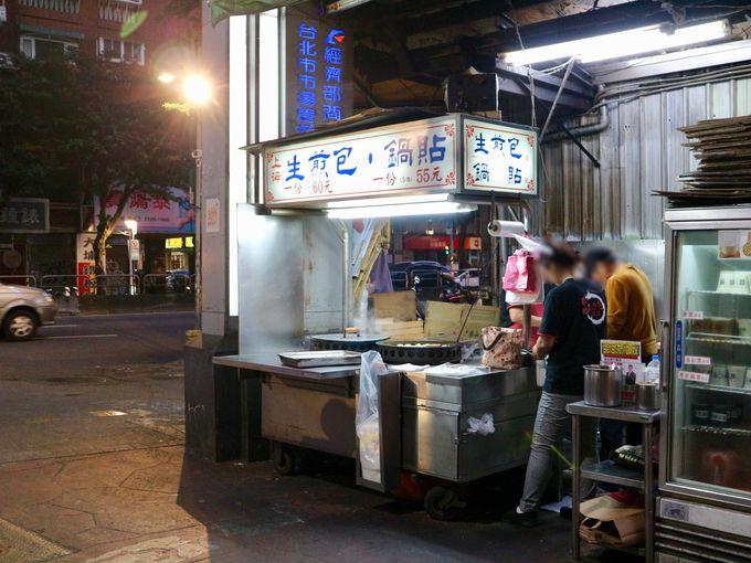 熱々で肉汁じゅわ〜!「上海生煎包」