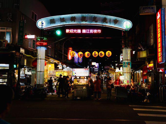 通化街入り口近くのサツマイモボール屋台「快楽QQ球」