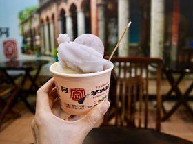 台湾・宜蘭のレトロな街「頭城老街」観光!見所やおすすめグルメは?
