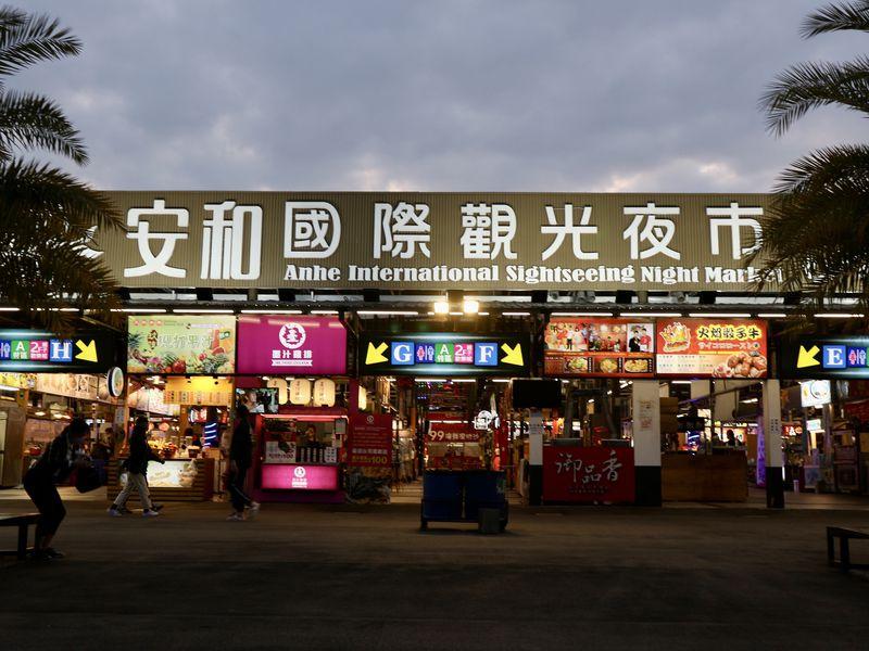 台湾地元密着夜市でグルメ旅!新店区「安和国際観光夜市」