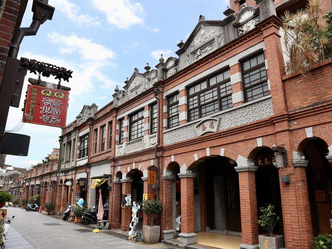 赤レンガの建造物が美しい街「三峡老街」