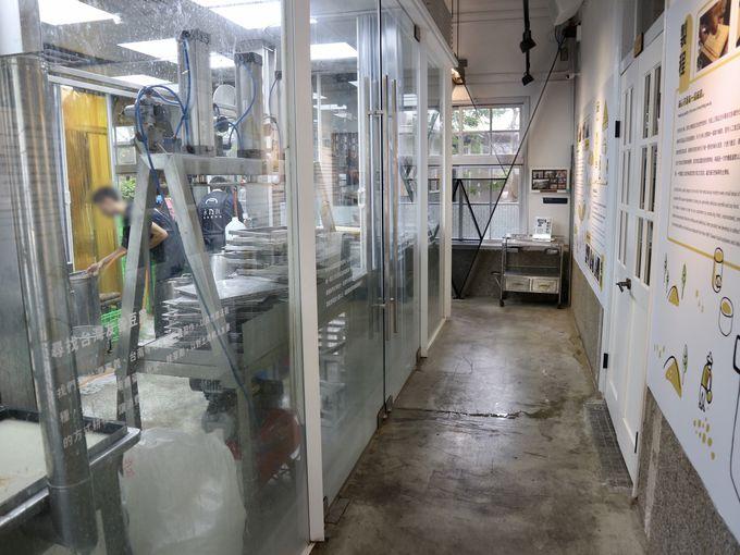 三峡老街近くで豆乳製品を「禾乃川國産豆製所」