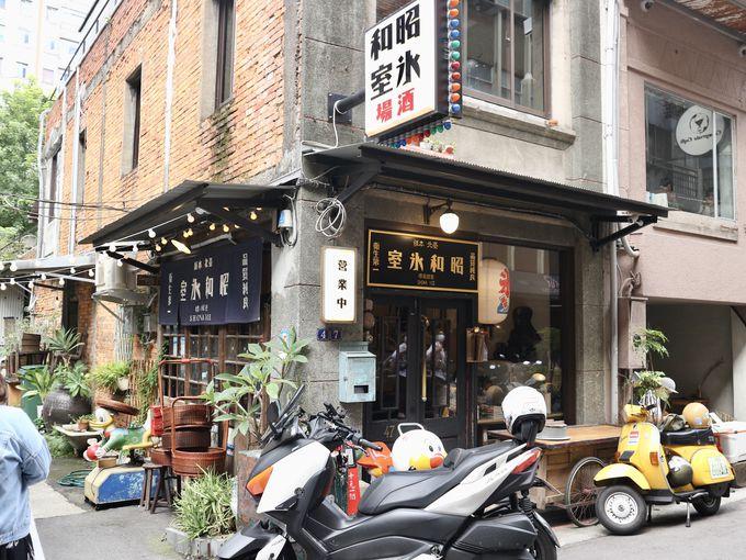 台北のお酒が飲めるかき氷店「昭和浪漫冰室」
