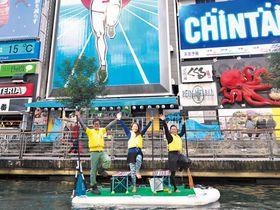 大阪で水上さんぽが人気!SUPで巡る「水の都 回廊ツアー」