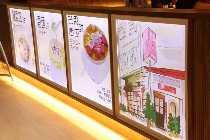 台湾では連日行列!「騒豆花」人気の秘密