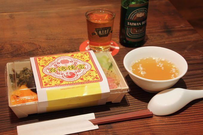 限定20食の台湾便當ほか料理メニューも充実!