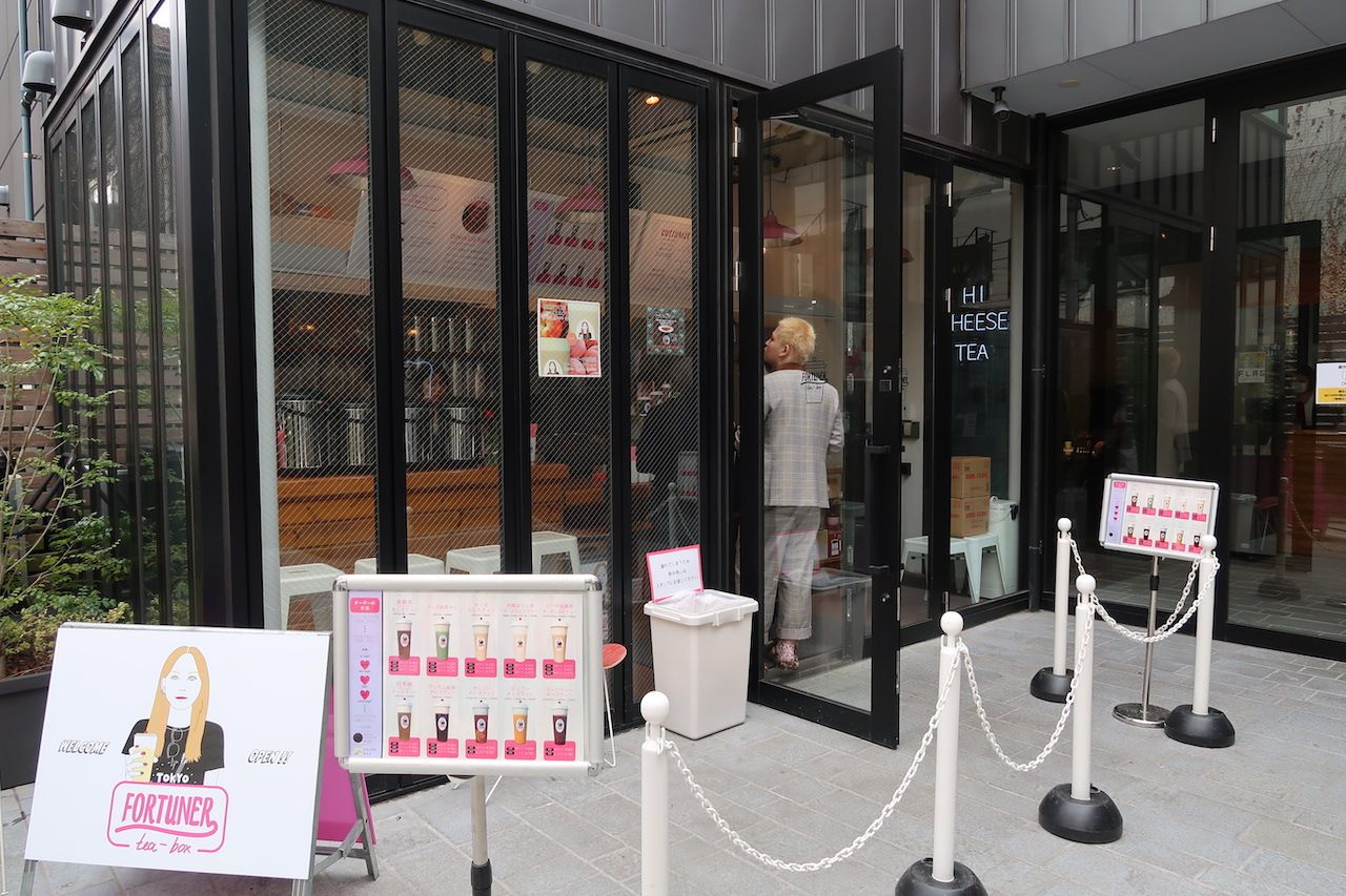 日本初のチーズティー専門店「フォーチュナーティーボックス」