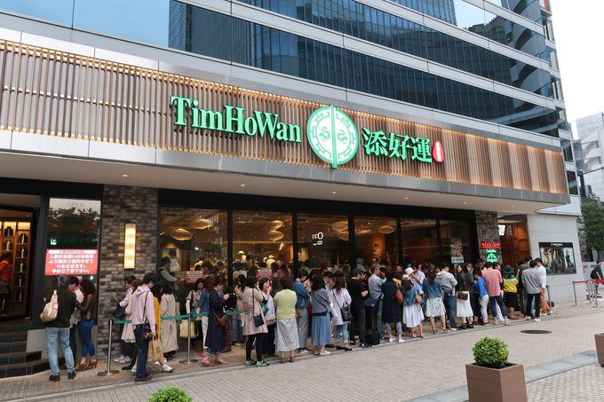 香港のミシュラン一つ星点心専門店が東京に!