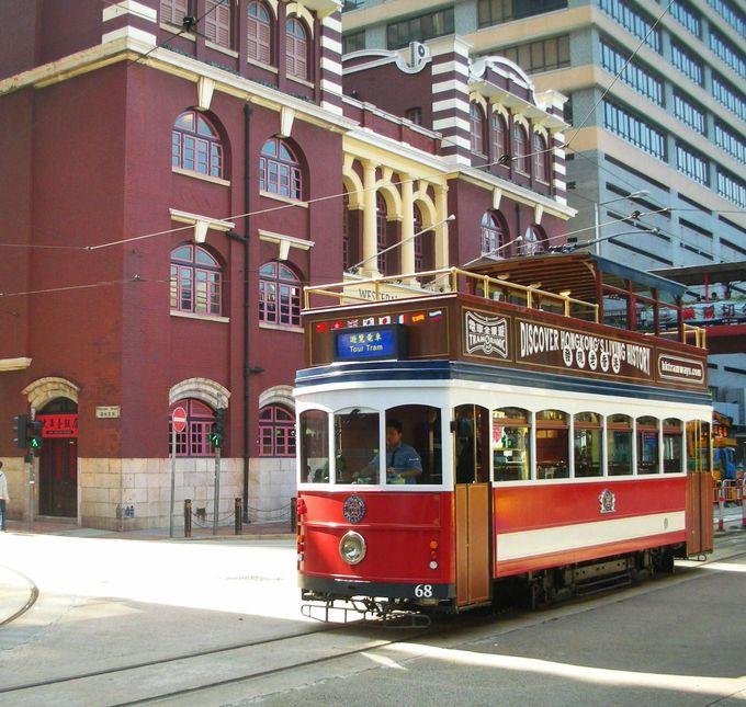 香港名物・トラム(路面電車)に乗ってダウンタウンを駆け巡ろう!
