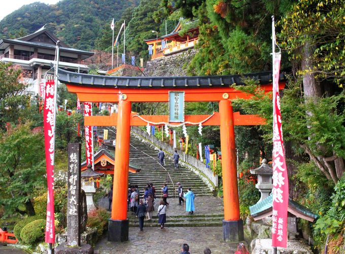 1.熊野那智大社