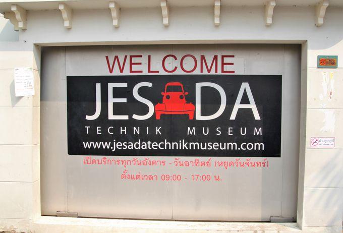貴重な車両の数々!「ジェサダテクニック博物館」