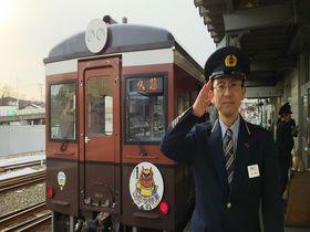 赤字もネタにひた走る!三陸鉄道「こたつ列車」で手作り感満載のふれあいの旅