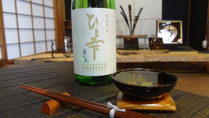 南部杜氏が醸し出すここでしか買えない特別な日本酒