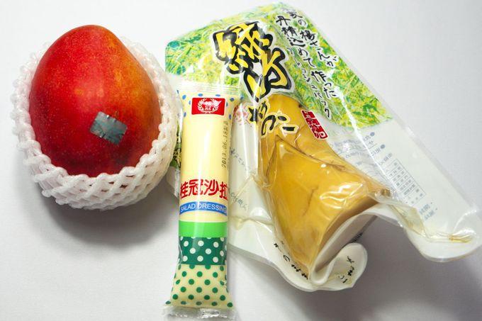 さらに台湾の名産品をゲット!