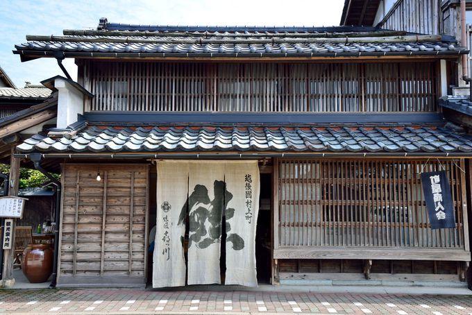 吉永小百合さんのCMで有名になった味匠喜っ川(みしょうきっかわ)