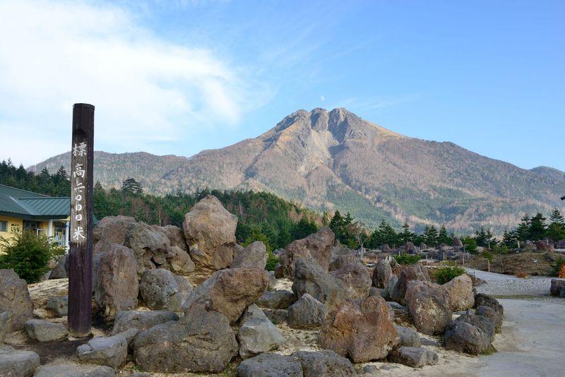 群馬県 日光白根山ロープウェイで標高2000m地点へ2.5�qの空中散歩