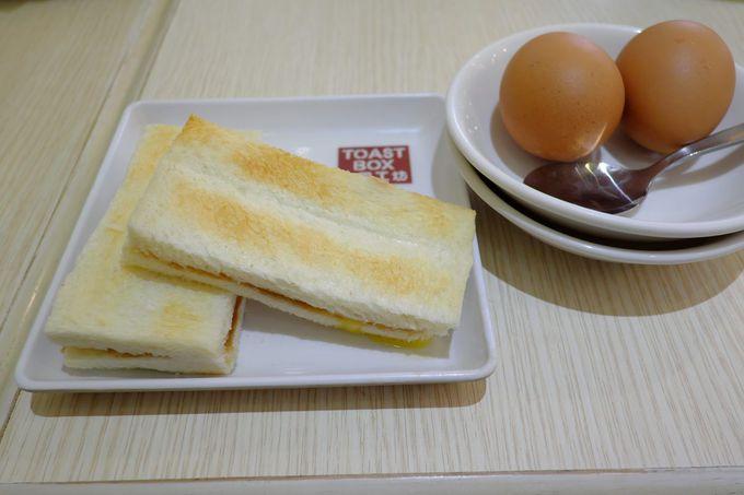 「トーストボックス」のカヤトースト