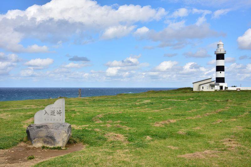 男鹿半島のおすすめ観光スポット8選!ナマハゲ文化と美景観を満喫