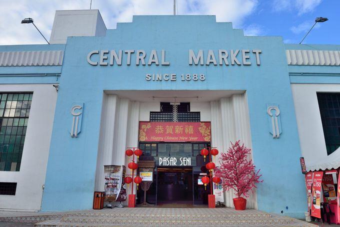 セントラルマーケットの概要