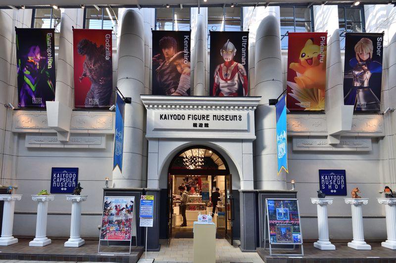 ファン必見!滋賀「海洋堂フィギュアミュージアム黒壁 龍遊館」がリニューアル