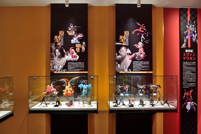 キャラクターフィギュアの世界/フィギュア自然史博物館