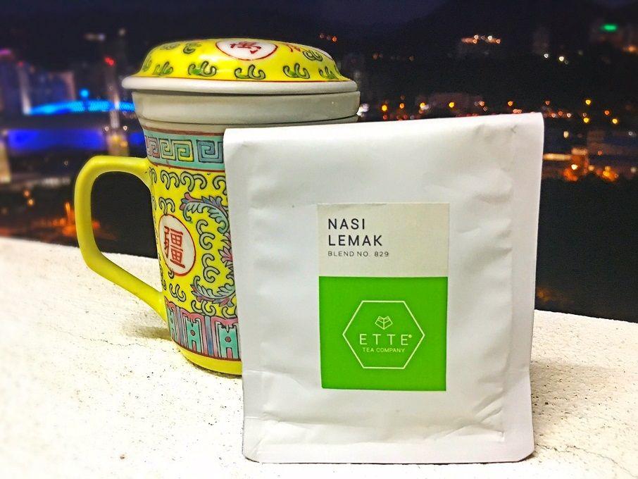 「Nasi Lemak」が、お茶に?!?