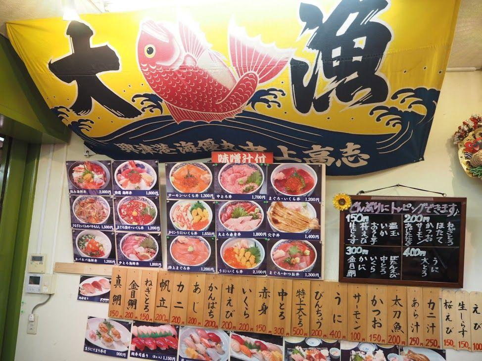 好きなネタをトッピング!自分だけのオリジナル海鮮丼