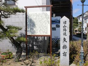 篤姫が滞在した本陣も! 岡山県矢掛町には希少な建築物が現存