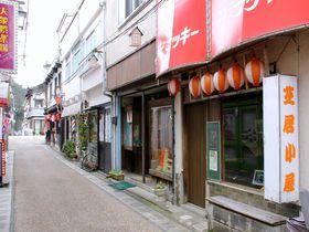 日本遺産第1号!鳥取・三朝温泉をより楽しめる3つの魅力