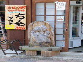 福の神に出逢える!鳥取県倉吉市・白壁土蔵群